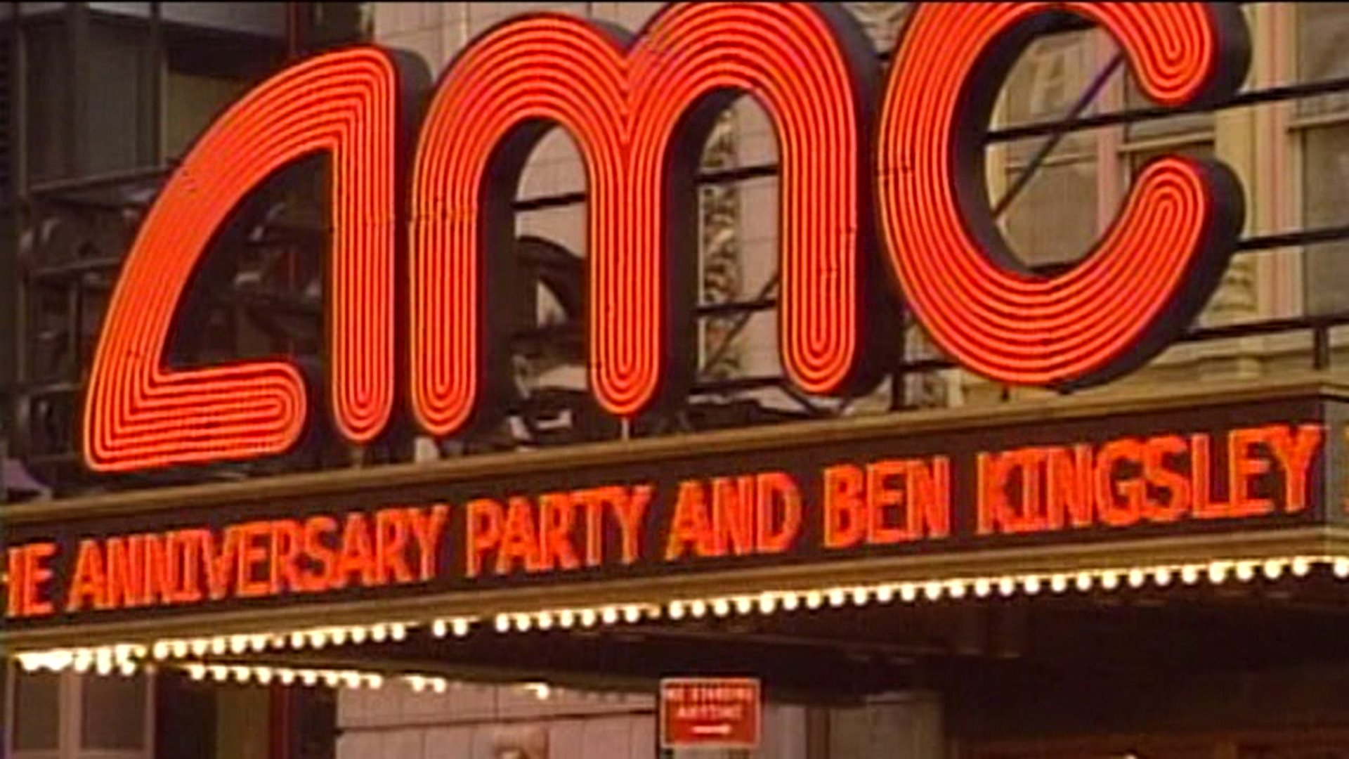 Picture of AMC sign