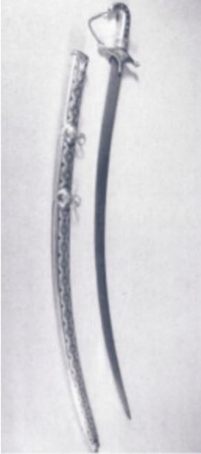 Picture of presentation sword provided by the FBI